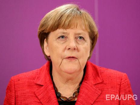Меркель выдвинули надолжность канцлера ФРГ отблока ХДС иХСС