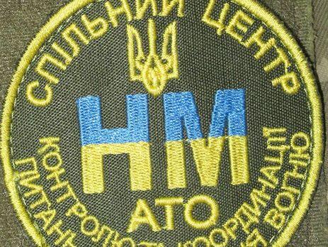 Штаб АТО: Боевики обстреляли офицеров украинской стороны СЦКК