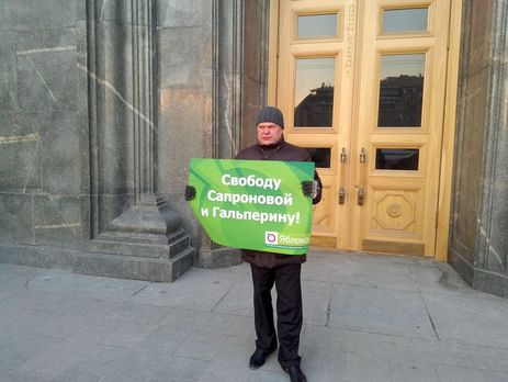 Вквартире оппозиционного активиста Гальперина в столице проходит обыск— юрист