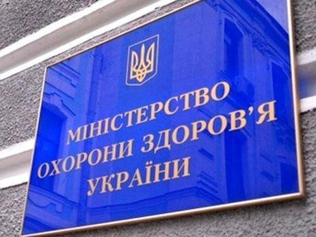 В 2-х районах Якутии все школы закрыты накарантин— Роспотребнадзор