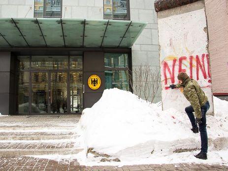 Депутат Рады разрисовал фрагмент Берлинской стены