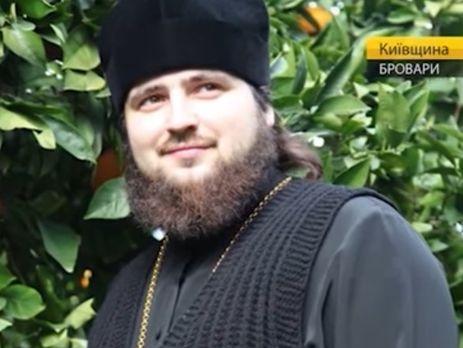Киевский священник скончался всауне, развлекаясь сдевушками