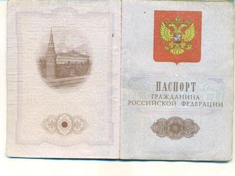 Вгосударстве Украина задержали жителя Крыма, предъявившего награнице паспортРФ