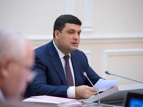 Украина иГреция создадут комиссию подвустороннему сотрудничеству