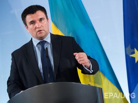 Климкин: вУкраинском государстве введут военное положение если ситуация наДонбассе ухудшится