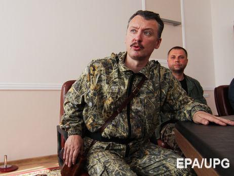 ВДонецке опровергли ложь украинской стороны обобстрелах Авдеевки