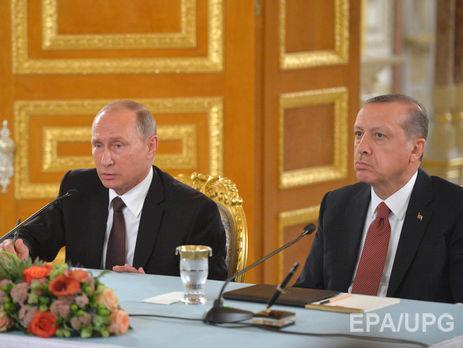 Российская Федерация иТурция небудут создавать комиссию по изучению инцидента вСирии