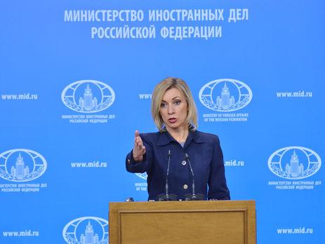 ВМИД прокомментировали предложение посла Германии повыборам вДонбассе