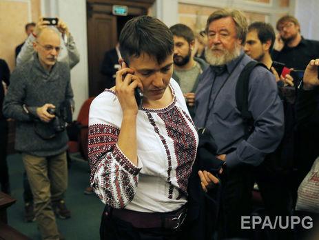 Савченко назвала Порошенко врагом украинского народа