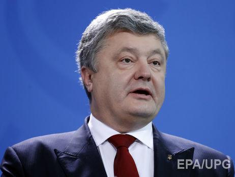 Порошенко объявил, что Украина может оградить себя даже от РФ
