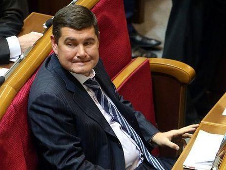 УОнищенко сообщили, что Германия отказалась его выдавать