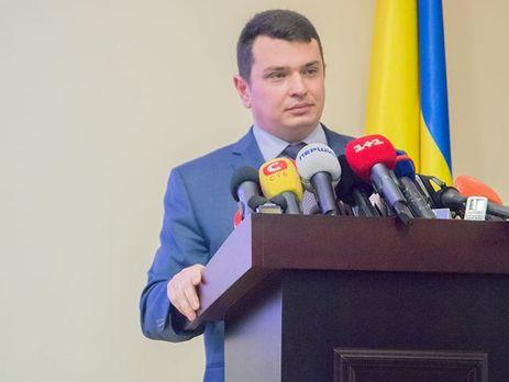 ВНБУ прокомментировали ситуацию собнародованием в социальных сетях телефонных разговоров Рожковой