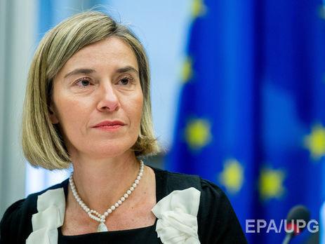 Могерини призвала США отказаться отвмешательства вдела европейского союза