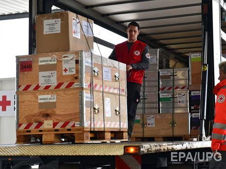 Восемь фургонов сгумпомощью отКрасного Креста пересекли КПВВ «Новотроицкое»