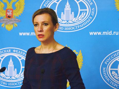 Юрист Сноудена объявил, что Российская Федерация неторгует людьми вопреки провокациям ЦРУ