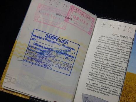 Беларусь отменила украинскому поэту Жадану запрет на заезд встрану