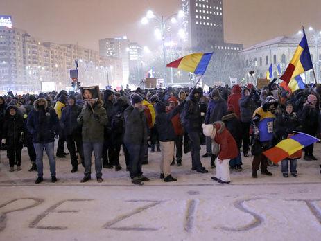 Тысячи человек приняли участие вантиправительственных митингах вРумынии