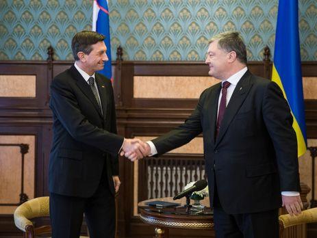 Российская Федерация иСловения подпишут договор напоставки газа в2018—2022 годах