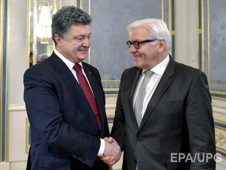 Порошенко: Штайнмайер— большой друг Украины
