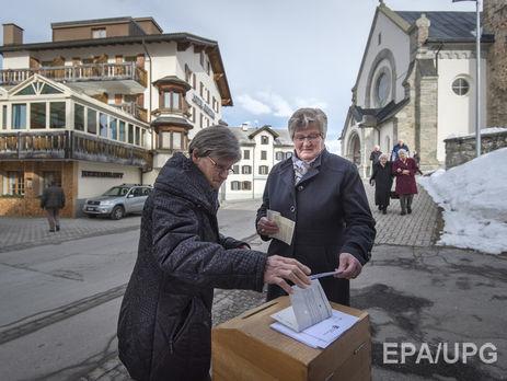 Швейцарцы нареферендуме одобрили облегченную процедуру получения гражданства