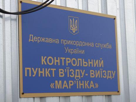 Боевики изгранатометов обстреляли пропускной пункт «Марьинка»