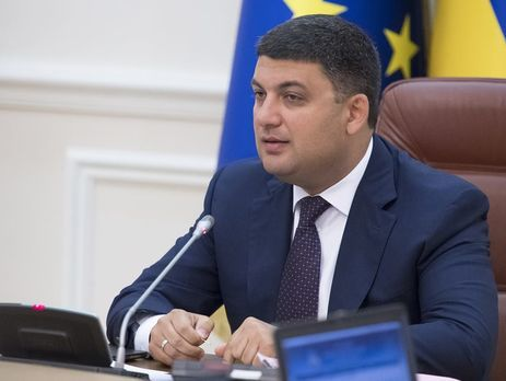 Гройсман: Прирост торговли между Украинским государством иМолдовой составляет 10-15%