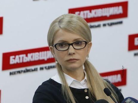 Тимошенко подает всуд наруководство государства Украины