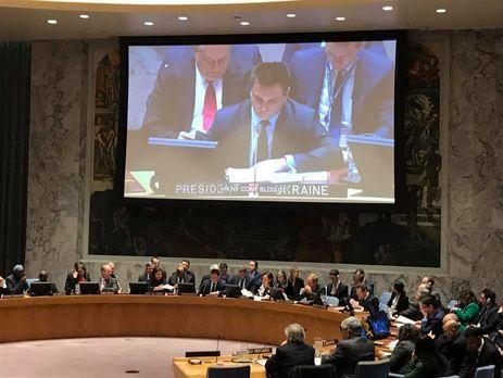 Совбез ООН поддержал резолюцию Украины: стали известны детали