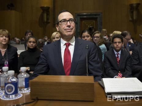 Нового руководителя министра финансов США привели кприсяге