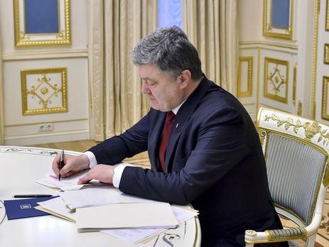 Решение СНБО вдействии: Порошенко подписал указ онейтрализации киберугроз
