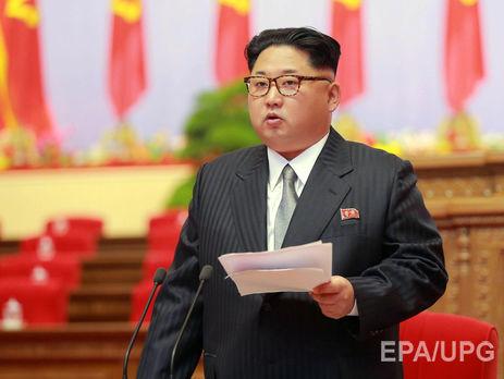 СМИ сообщили об убийстве сводного брата Ким Чен Ына