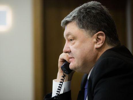 Президенты Украины иТуркмении обсудили двустороннее сотрудничество