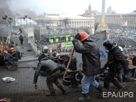 «Беркутовцев» подозреваемых врасстрелах наМайдане получили гражданство РФ