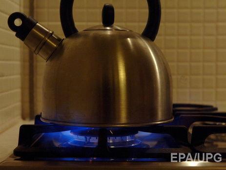 «Нафтогаз Украины» предупредил оповышении цены газа для покупателей на40%