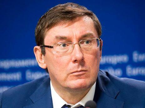 Вгосударстве Украина  стремительно растет преступность: Луценко назвал причины