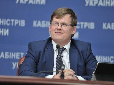 Розенко: работающим пенсионерам сегодня ничего не грозит