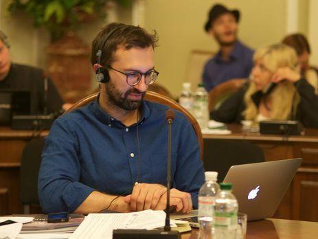Суд закрыл «квартирное дело» Лещенко из-за отсутствия состава правонарушения