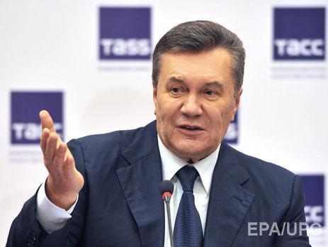 Суд дал защите Януковича 17 дней наознакомление сделом огосизмене