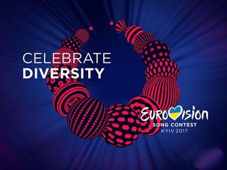 Покинувшим команду поподготовке к«Евровидению-2017» менеджерам найдена замена