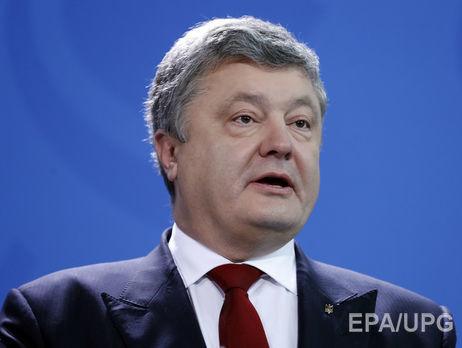 Киев теряет миллиарды отблокады Донбасса— Украинский бумеранг