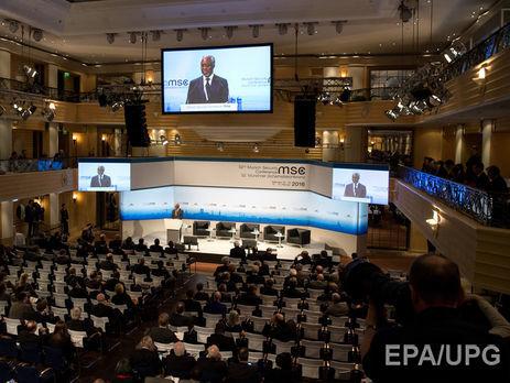 Мюнхенская конференция побезопасности открывается сегодня