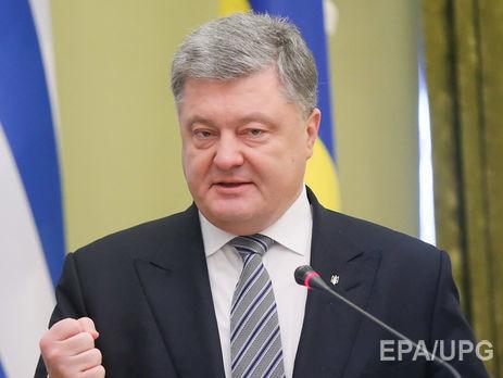 Путин ненавидит Украинское государство глубоко иискренне,— Порошенко