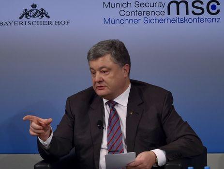 Порошенко иДуда вМюнхене обсудили санкции против Российской Федерации