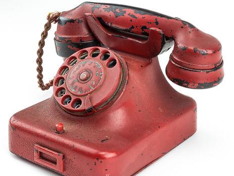 Собственный телефон Гитлера продали нааукционе вСША за $243 тыс
