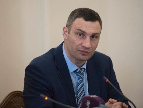Киевские ТЭЦ перевели вэкономный режим работы