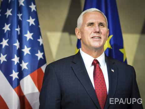 США как ираньше возлагают наРФ ответственность за осуществление «Минска»— Пенс