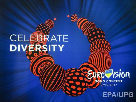 Финал'Евровидения 2017 состоится в Киеве в мае