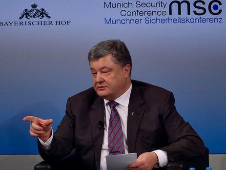 Тема Украины была среди основных наконференции вМюнхене— Порошенко