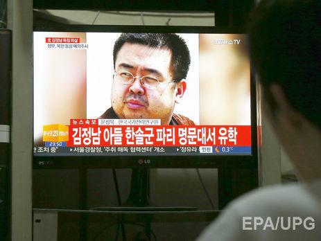 КНДР непризнает вубитом вМалайзии гражданине Ким Чен Нама