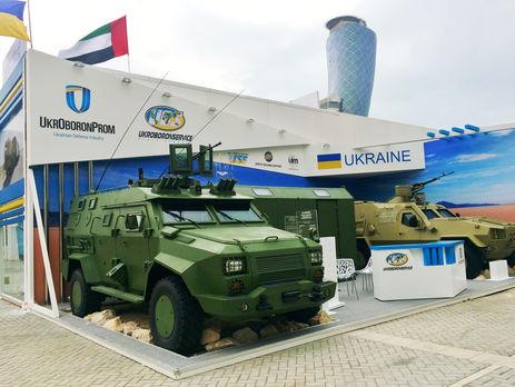 Украина презентовала вОАЭ «Фантом» свысокоточным ракетным вооружением